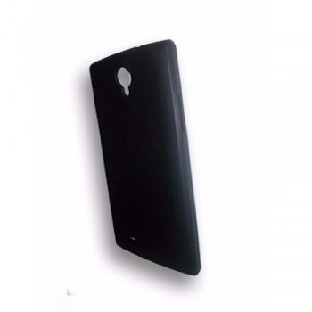FUNDA SILICONA PHILIPS P/S337